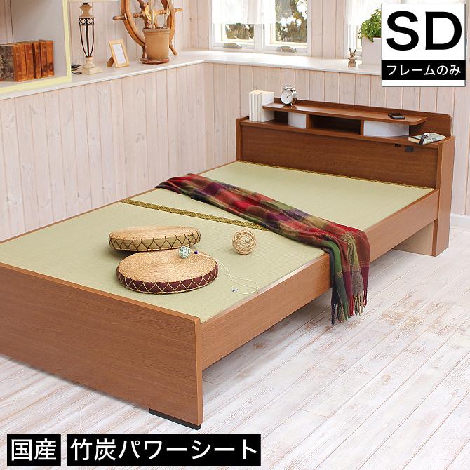 畳ベッド セミダブル 引き出し無し 竹炭パワーシートタイプ 棚付き 照明付き 宮付き コンセント付き たたみベッド タタミ すのこ 畳ベッド 畳ベット 日本製 木製 シングルベッド シングルベット 国産 木製ベッド