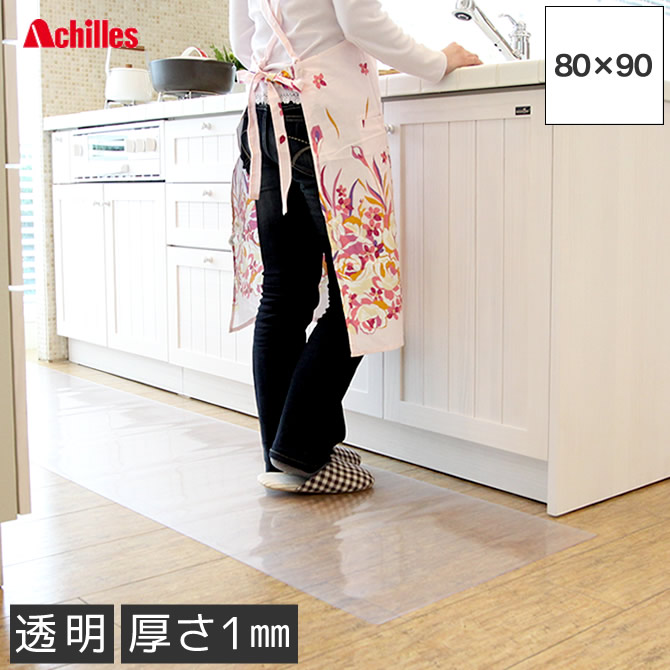 Super thin clear mat kitchen mat Achilles kitchen floor mat moving of 1  millimeter of preventive measures against water splash dirts impurity ...