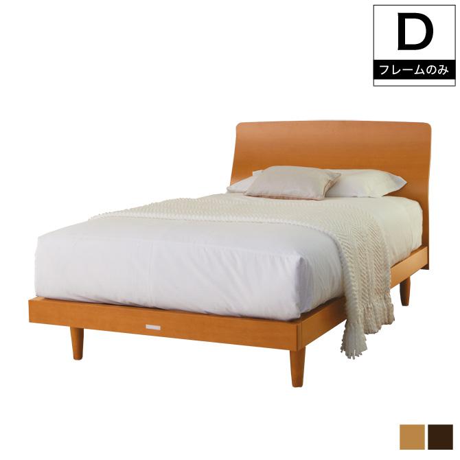ASLEEP(アスリープ) ベッド フレームのみ パサースト2 ダブル アイシン精機 ベッドフレーム 木製 トヨタベッド ダブルベッド ダブルサイズ ブランドベッド ダブル ダブルベッド ダブルベット ダブルサイズ