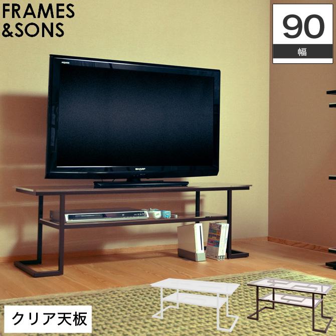 TVボード M 幅90cm AD09 Square frames&sons テレビ台 テレビボード クリア天板 スチールフレーム テレビラック TV台 AVボード リビングボード