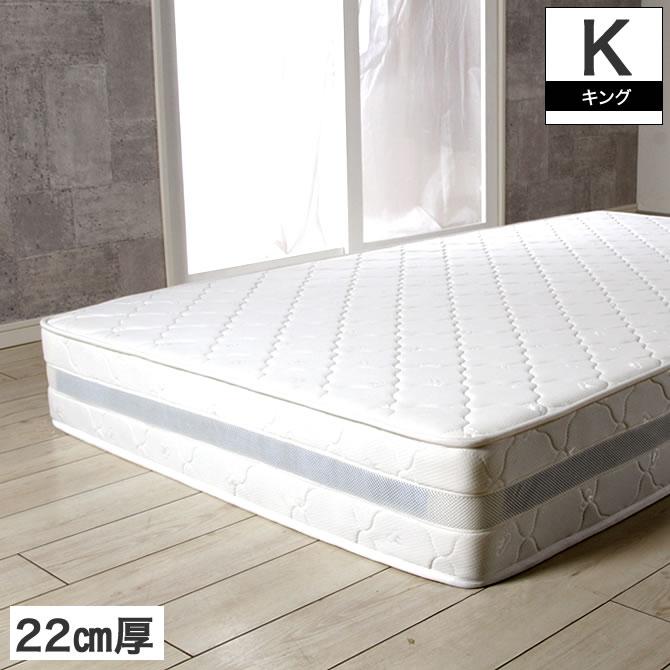 ポケットコイルマットレス キング 幅180cm 7ゾーン ナノテックプレミアムポケットコイルマットレス 緻密な点で贅沢な寝心地 ポケットコイルマットレス ベッドマット ベッド用 スプリングマットレス [代引不可] 送料無料 マットレス