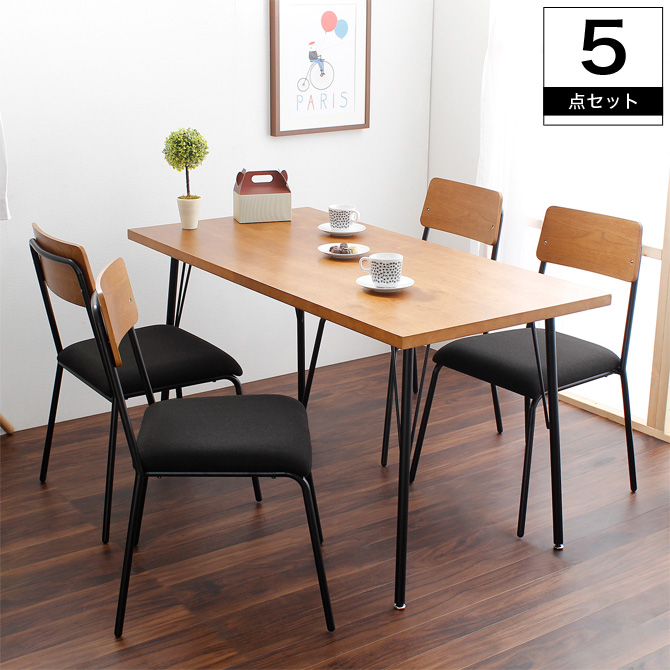 Cool All Articles Point 10 Times 11 20 Limited Dining Table Set Dining Five Points Set Tree Walnut Steel Dining Chair Four Dining Table 135Cm In Cjindustries Chair Design For Home Cjindustriesco