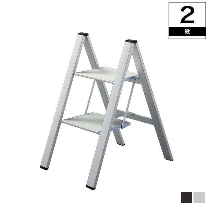 ハセガワ スリムステップ SLIM STEP SJ-2d 2段 脚立 はしご ハシゴ 梯子 作業 アルミ 車 ステップ 踏台 長谷川 足場 軽量 ハセガワ ふみ台 はせがわ デザイン 折りたたみ 2段 二段 インテリア 折り畳み おしゃれ