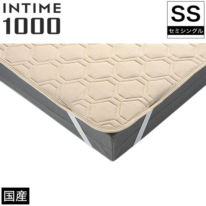 パラマウントベッド ウォッシャブルウールパッド ベッドパッド シングル 91cm幅用 RE-ZBS70K