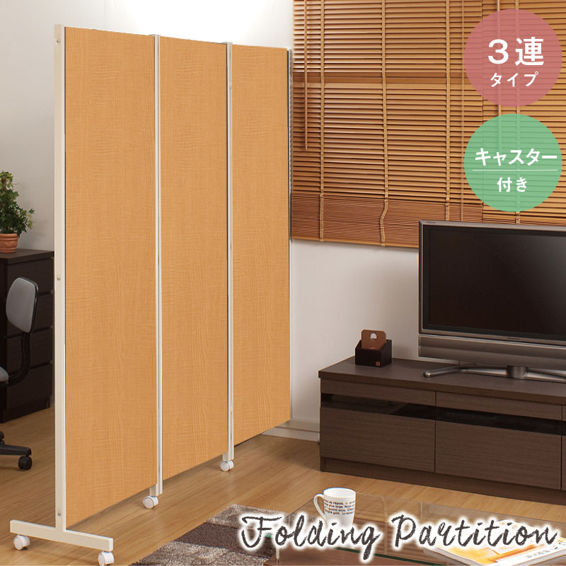 Three 180cm In Height Natural Nj 0059 Screen Room Divider Parions Blindfold Movable Movement With Parion Parioning
