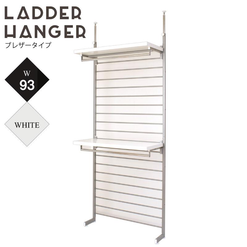Coat Hanger Stretch Type Ladder Width 93 Cm Blazer White Nj 0092 Clothes