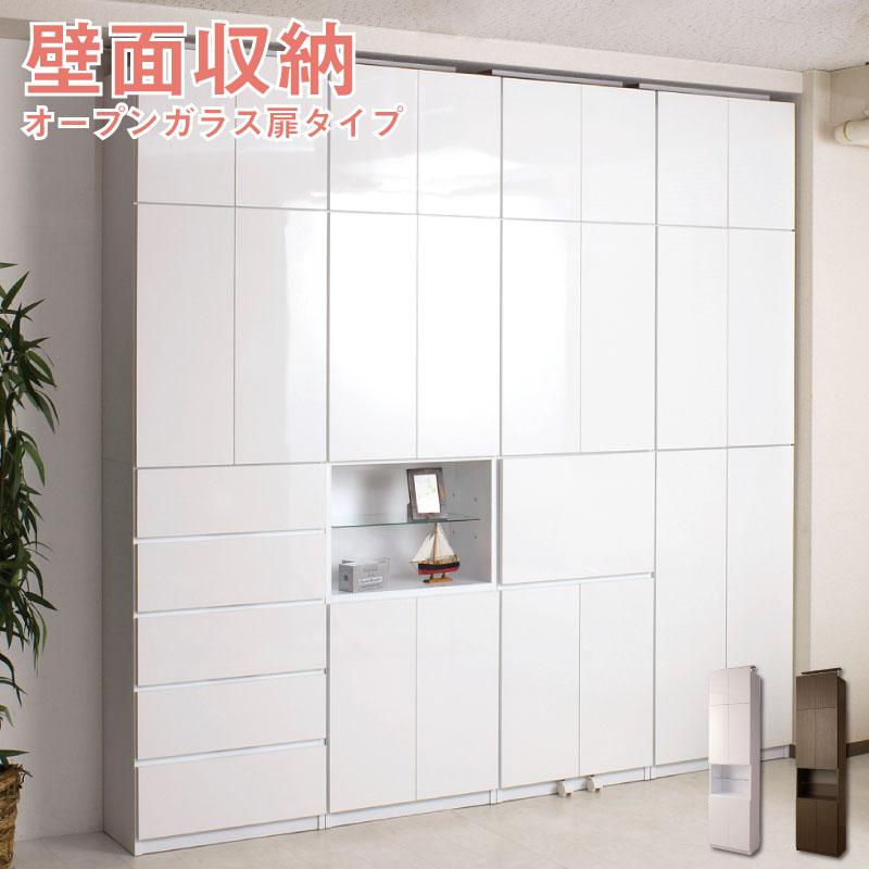 壁面収納 オープンガラス棚タイプ 幅60cm ホワイト MY-0028奥行き31cm 天井高230~253cmに対応 [送料無料] 安心の日本製・完成品・低ホルムアルデヒドF☆☆☆☆ コード穴があるのでFAX台や電話台、ルーター収納としても使えます。壁面家具、キャビネット