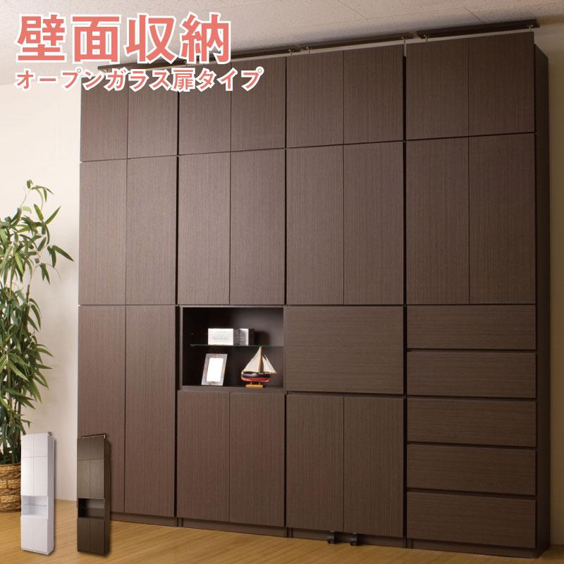 壁面収納 オープンガラス棚タイプ 幅60cm ダークブラウン MY-0032奥行き31cm 天井高230~253cmに対応[送料無料]安心の日本製・完成品・低ホルムアルデヒドF☆☆☆☆ コード穴があるのでFAX台や電話台、ルーター収納としても使えます。壁面家具、キャビネット