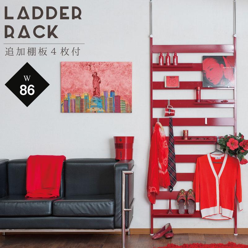 ラダーラック 突っ張り 幅86 突っ張りラダーラック 収納 壁面収納 突っ張りパーテーション 日本製 ラダー 棚4枚付 レッド