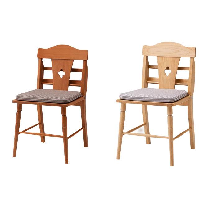 ダイニングチェア 2脚セット 天然木アルダー無垢材 ダイニングチェアー いす 椅子 背もたれ マガジンラック カフェチェア ナチュラルカントリー キッチン リビング 食卓 椅子[日時指定不可][代引不可][大型配送便] 送料無料