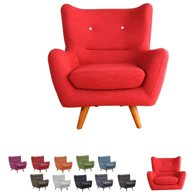 ソファ 1人掛け ファブリック ソファ 一人掛け 1P 脚をはずしてロータイプでも使える2wayソファ ローソファ コンパクト クラシカル ファブリックソファー 椅子