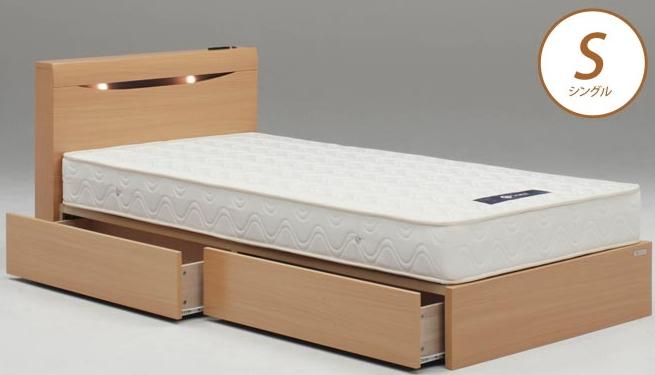 ベッドフレーム シーナ キャビネット 引き付き シングル NA(ナチュラル) DB(ダークブラウン) 木製ベッド シングルベッド コンセント付 棚付き 照明付き 引き出し付き 収納ベッド フレームのみ 幅木よけ付き ボックス引出2杯  Granz  グランツ
