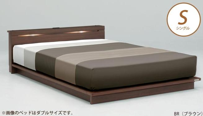 ベッドフレーム ソリア シングル NA(ナチュラル) BR(ブラウン) 木製ベッド シングルベッド ローベッド 棚付き 照明付き フレームのみ チェストベッド ドッキングタイプ 省スペース 幅木よけ付き  Granz  グランツ