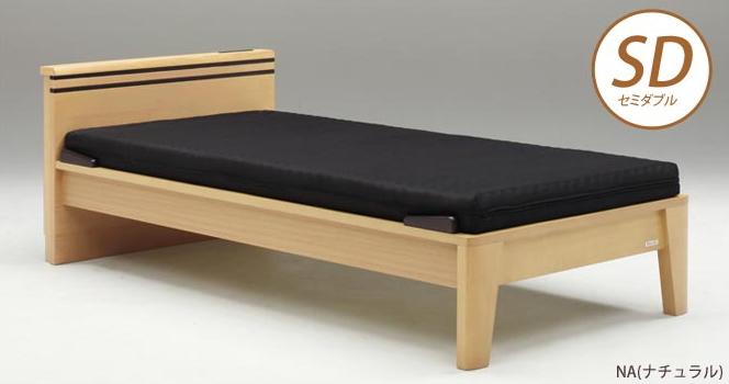 ベッドフレーム トレア セミダブル NA(ナチュラル) BR(ブラウン) 木製ベッド セミダブルベッド 布団、薄型マットレス対応 すのこタイプ フレームのみ USB電源付コンセント 小棚付き 幅木よけ マットレス止め ベッド下収納可  Granz  グランツ