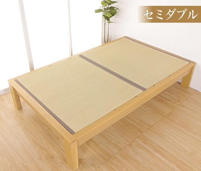 畳ベッド スミカ ヘッドレスタイプ セミダブル NA(ナチュラル) BR(ブラウン) 木製ベッド セミダブルベッド 国産たたみ すのこタイプ フレームのみ 床面高調整可能(2段階) ヘッドレスベッド たたみベッド ベッド下収納可 タモ無垢  Granz  グランツ