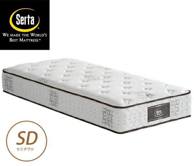 マットレス サータ serta サータポスチャーセレクト7.7F1N セミダブル 高触感ウレタンフォーム サータマットレス セミダブル ホテル仕様の高級マットレスベッド サータ マットレス serta 送料無料 マットレス