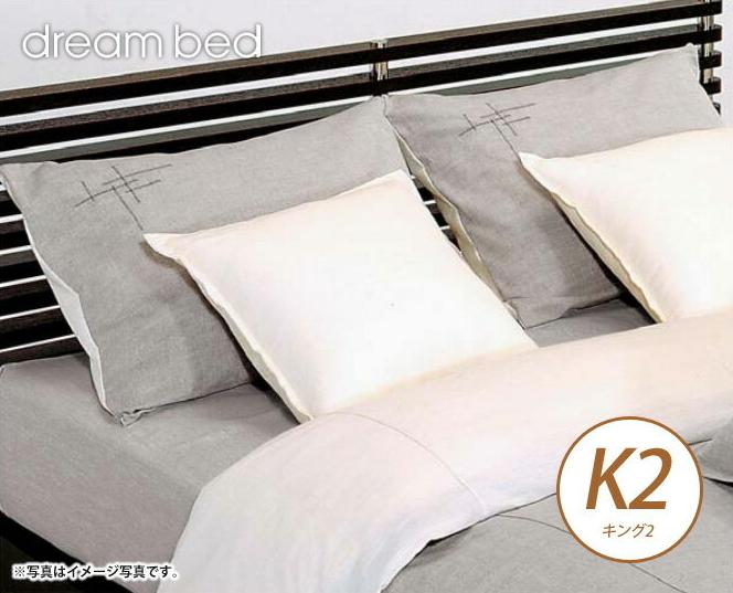 ドリームベッド 掛布団カバー キング2 ZIM-P・ZIM-T ジンバブエ パス/ジンバブエ・タック コンフォーターケース K2サイズ ドリームベッド dreambed