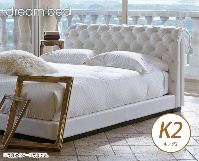 ドリームベッド マットレスカバー HS-610 市松 ボックスシーツ K2サイズ 36H ドリームベッド dreambed