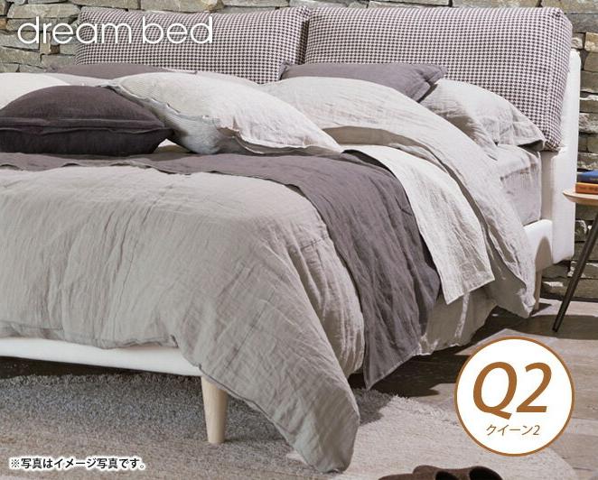 ドリームベッド マットレスカバー クイーン2 granlinen GL-607 グランリネン ボックスシーツ Q2サイズ ドリームベッド dreambed