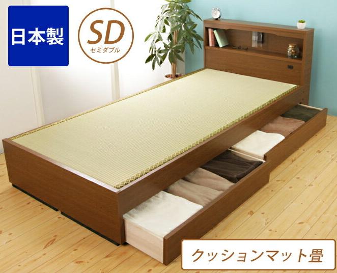 畳ベッド 収納ベッド 引き出し付き セミダブル クッションマット畳タイプ すのこベッド 棚付き ベッド 照明付き 和風 アジアン すのこ スノコ 収納付き和室 い草 たたみ タタミ 日本製 国産