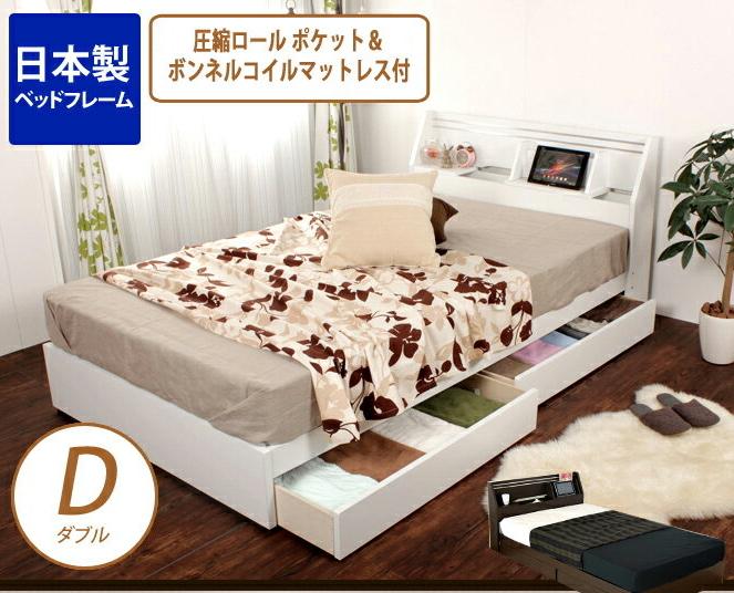 収納ベッド スプリングマットレス付き ダブル タブレットラック 引出付ベッド 圧縮ロールボンネルコイルマットレス ダブルベッド iPad などのタブレットが置ける 可動棚 木製 シングルベット シンプル 宮付き 収納ベット シングルベッド 収納ベッド