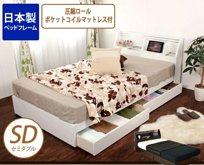 収納ベッド スプリングマットレス付き セミダブル タブレットラック 引出付ベッド 圧縮ロールポケットコイルマットレス セミダブルベッド iPad などのタブレットが置ける 可動棚 木製 シングルベット シンプル 宮付き 収納ベット シングルベッド