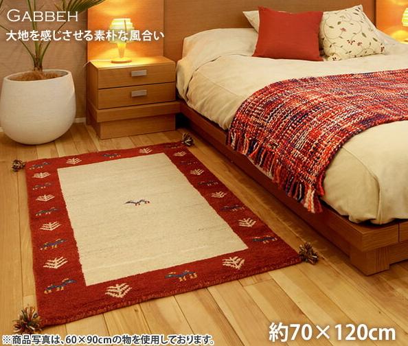 カーペット ラグ ラグマット ギャッベ GABBEH 70×120 ウール100% フリンジ インド製 アジアン オリエンタル 絨毯 リビング 玄関マット ドアマット