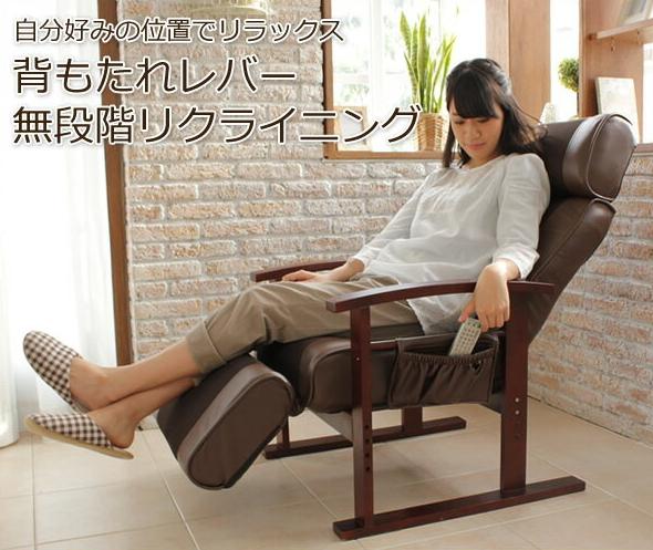 ヘッド&フッドレスト付き リクライニング 高座椅子 肘掛け付き リクライニングチェア レバー調節無段階リクライニング 合皮とメッシュの高級感 リクライニングチェア パーソナルチェア 肘付き 高座椅子 座いす リラックスチェア 送料無料