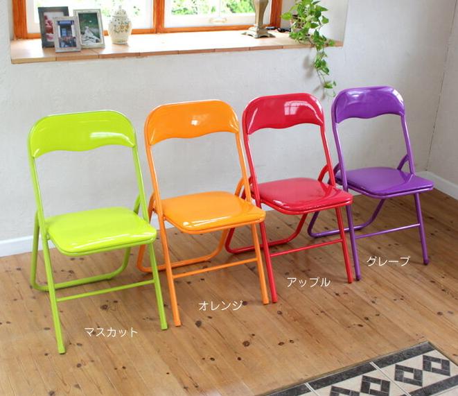 チェア 折りたたみ Fruit DX(フルーツDX) 4脚セット オレンジ グレープ アップル マスカット折りたたみ可能 チェアー イス 椅子 いす 付き折りたたみチェア レッド グリーン パープル オレンジ [送料無料]