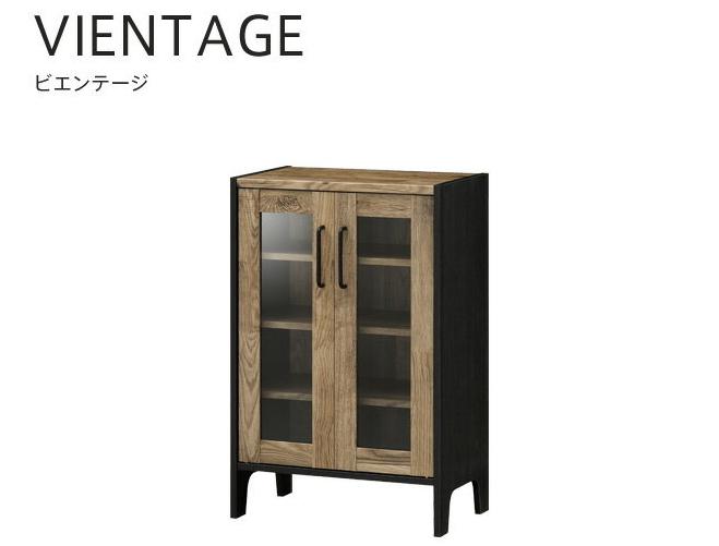 キャビネット ビエンテージ05 VNT-9060G リビングボード キッチン収納  白井産業 shirai