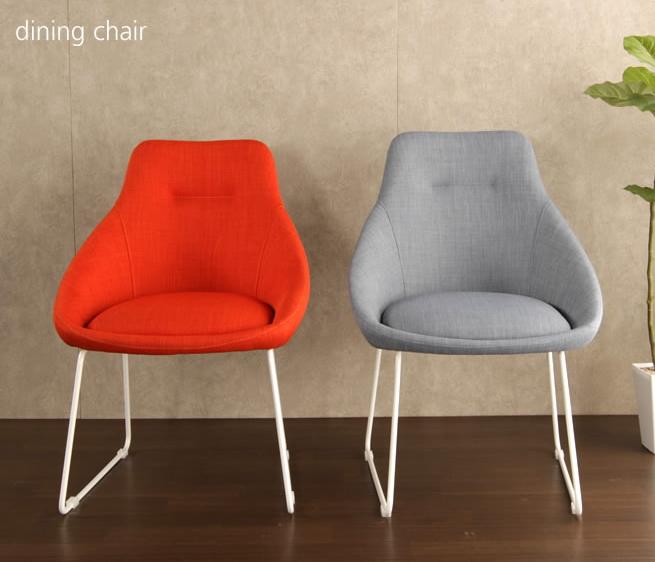 ダイニングチェア2脚セット 体をすっぽりと包み込んでくれそうな優しいフォルムとスチールのスラリとした白い脚 座り心地も快適なデザイン性に優れたファブリックチェア カフェチェア リビングチェア ダイニングチェア 椅子 いす