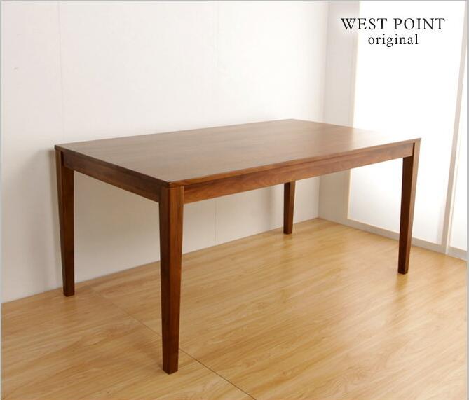 ダイニングテーブル150 ウォールナット無垢材テーブル 天然木テーブル 素材感を楽しめるテーブル 高級感 ウォルナット無垢材 木製ダイニングテーブル ファミリー 食事テーブル 食卓