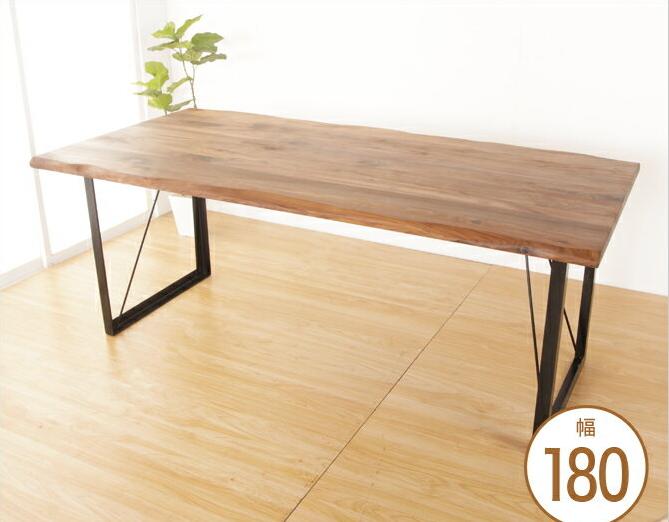 おしゃれ ナチュラルスタイル 木製天板 アイアンダイニングテーブル 幅180cm ウォールナット無垢材 食卓机 食卓テーブル 天然木 ダイニングテーブル インダストリアル家具 アイアンテーブル