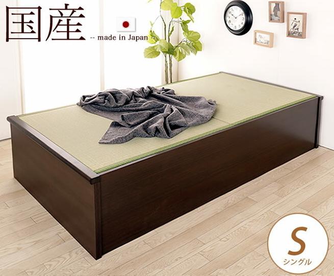 畳ベッド 国産 低ホル シングル ヘッドレスタイプ 木製 日本製 爽やかな芳香 い草の香るタタミベッド ベッド床面高 41cm 立ち座りしやすい高さ設計。 本イ草 F☆☆☆☆ (引出し無タイプ)
