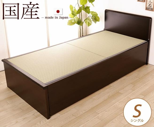 畳ベッド 国産 低ホル シングルフラットヘッドボード 木製 日本製 機能性畳表 SEKISUI[美草(ミグサ)]耐久性 カビにくく、いつも清潔 ベッド床面高 41cm 立ち座りしやすい高さ設計。たたみ カラー 市松グリーン (引出し無タイプ)
