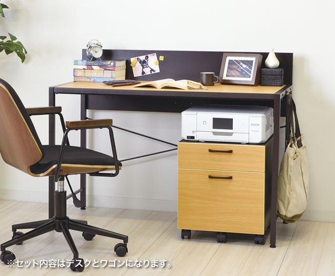 学習机 セット シンプル 幅110×奥行52.5×高さ70cm デスクセット ワゴン付き スチール アイアン 天板リバーシブル ナチュラル ブラウン キャスターストッパー付き マグネットボード パソコンデスク PCデスク プリンター収納 アジャスター付き