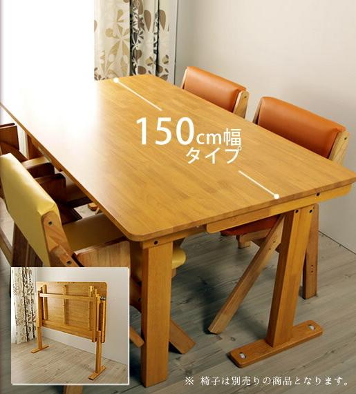 国産 天然木 折りたたみ式テーブル150cm幅 リビングテーブルやダイニングテーブル テーブルは2つの高さ65cm 70cmから選べます【送料無料】折り畳みテーブルキャスター移動可能 介護施設でも活躍 天板リフティング 折りたたみできる机 広島府中家具[代引不可] 10P05Sep15