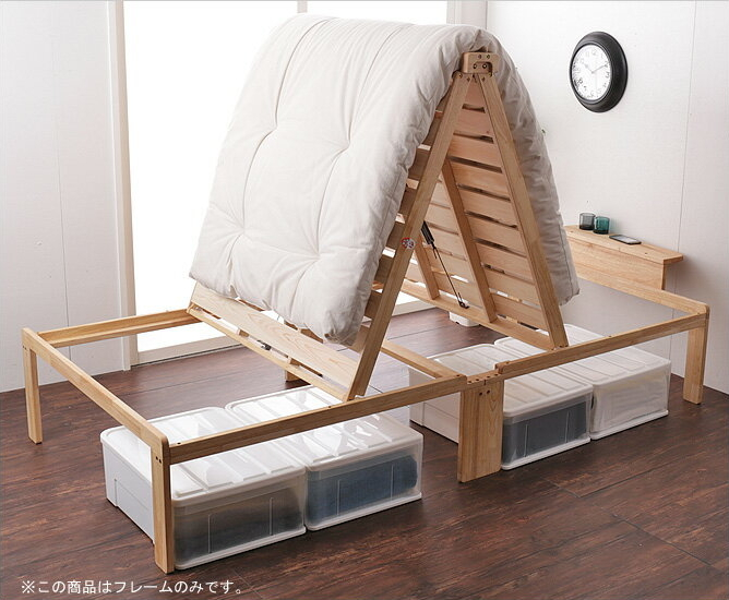 折りたたみベッド シングル すのこ 布団が干せる 木製 ラバ-ウッド 天然木ひのき 日本製 国産
