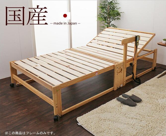 リクライニングベッド シングル 手すり付き 折りたたみ リクライニング ひのきスノコ 木製ベッド すのこベッド