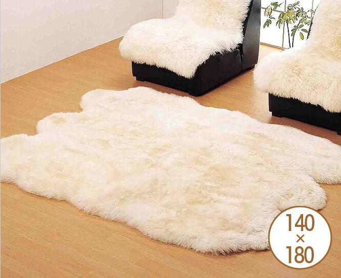 ムートンラグ ホワイト 140×180 天然羊毛100% ムートンフリース 長毛タイプ 滑りにくい加工 キルティング加工 マット ソファー ソファ カーペット ラグ ファー もこもこ ふかふか