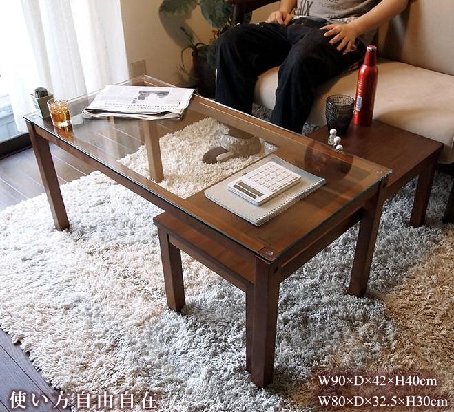 木製ネストテーブル ウォールナット ネストテーブル ツインテーブル センターテーブル ローテーブル リビングテーブル ガラステーブル 2点セット 北欧 テーブル 2台のテーブルを組み合わせて色々な使い方ができます。ネストテーブル[代引不可]