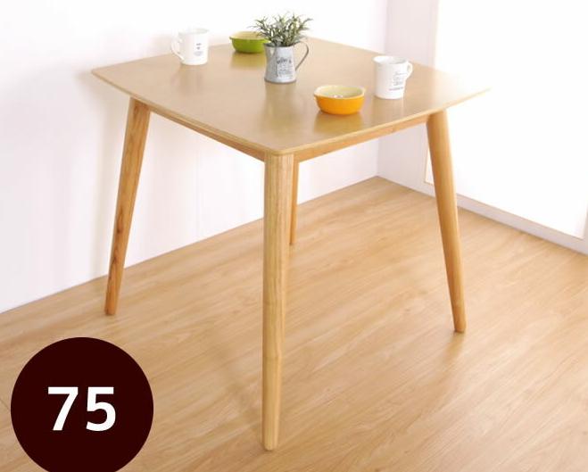 ダイニングテーブル 木製テーブル 75cm幅 天然木 食事テーブル テーブル オーク突板 コンパクト ナチュラル 北欧風