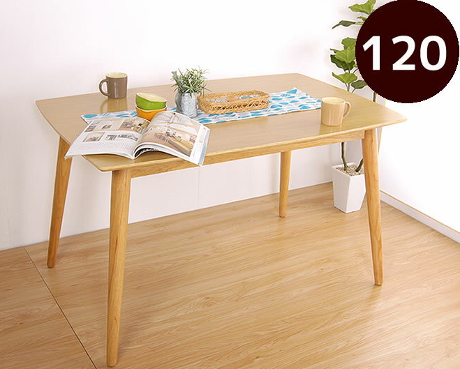 ダイニングテーブル 木製テーブル 120cm幅 天然木 食事テーブル テーブル オーク突板 ナチュラル 北欧風