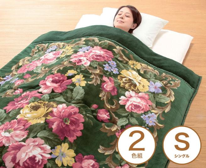 掛け布団 2色組 2枚組シングルサイズ シングル毛布 掛けふとん 掛布団 毛布布団 毛布ふとん 5層構造 ボリュームたっぷり 軽量 花柄模様