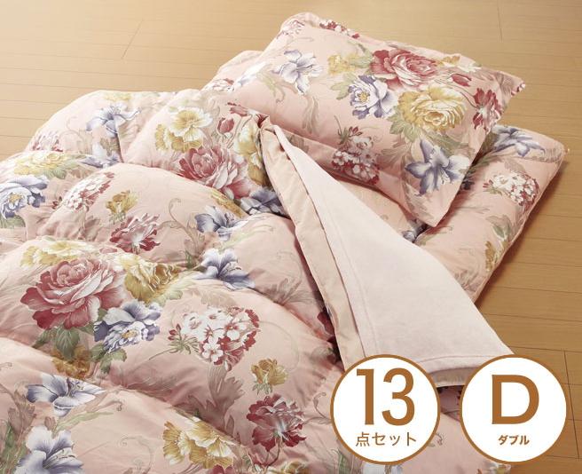 寝具セット 13点セット フェザー ダブルサイズ ピンク 掛け布団 敷き布団 枕 枕カバー 毛布 敷きパッド 収納ケース付き 花柄模様
