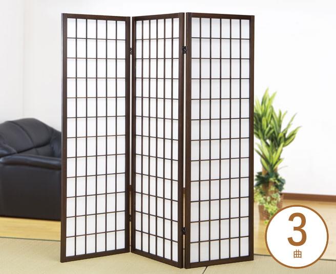 障子スクリーン 3曲 ミドルタイプ 障子風スクリーン 和風スクリーン 折りたたみ式スクリーン コンパクト収納 隙間収納 天然木フレーム 不織布 間仕切り 目隠し 高さ148.5cm 和風インテリア