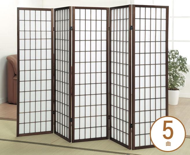 障子スクリーン 5曲 ミドルタイプ 障子風スクリーン 和風スクリーン 折りたたみ式スクリーン コンパクト収納 隙間収納 天然木フレーム 不織布 間仕切り 目隠し 高さ148.5cm 和風インテリア