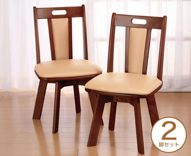 ダイニングチェア 2脚セット 回転式座面 シンプル 天然木使用 食卓椅子 食卓チェア キッチンチェア