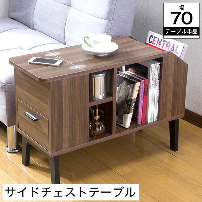 ベッドサイドテーブル ナイトテーブル テーブル サイドテーブルチェスト コンパクト 木製 引き出し ベッドテーブル 収納棚