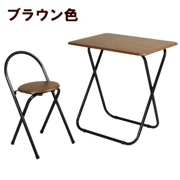フォールディングテーブルセット 簡易テーブル フォールディングテーブルセット&チェアーセット デスクチェア 折り畳みテーブル 折りたたみテーブル、椅子セット セット 3色対応 折りたたみ式 ガーデンテーブル ガーデンテーブルセット